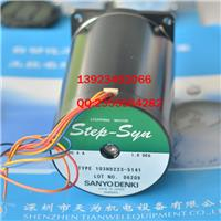 SANYO步進電機103H8223-5141(5111) 103H8223-5141,103H8223-5111