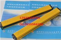 臺灣嘉準F&C光幕傳感器FGLM-20-12,FGL20-12 FGLM-20-12,FGL20-12
