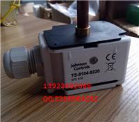 TS-9104-8220,TS-9101-8222江森Johnson溫度傳感器 TS-9104-8220,TS-9101-8222
