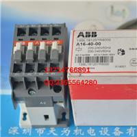 ABB交流接觸器A16-40-00 A16-40-00