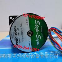 SANYO二相混合式步進電機103H8222-5241 103H8222-5241