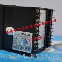 台灣泛達PAN-GLOBE多段溫控器 AP909X-303-010-000AA