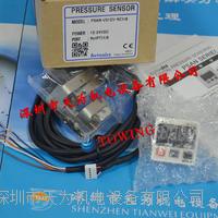 Autoincs奧托尼克斯小型數字顯示壓力傳感器 PSAN-V01CV-RC1 8