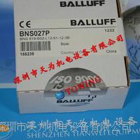 BNS 819-B02-L12-61-12-3B巴魯夫Balluff行程開關 BNS 819-B02-L12-61-12-3B    385
