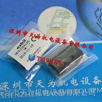 AZBIL質量流量傳感器 MCS100A120