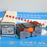 KACON韓國凱昆繼電器模塊 RXT-G04(C)