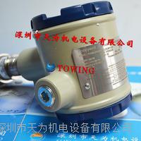 HONEYWELL美國霍尼韋爾壓力變送器 STG94L-E1G-00000-1C,H6,MB/web/+XXXX