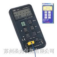 記憶式溫度表 TES-1307K/J