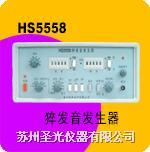 猝发音发生器 HS5558