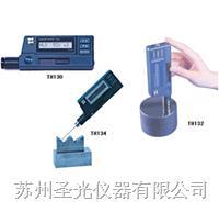 里氏硬度计 TH130/132/134系列