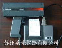 雷达测速仪 STALKER BASIC