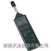 台湾泰仕数字式温湿度计 TES-1360