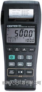 群特温度记录仪器 CENTER 500