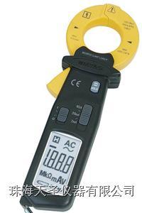 漏电流钳型表 MS2006B