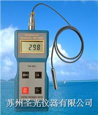 磁性膜厚仪 CM-8820
