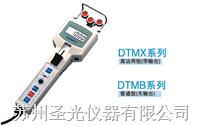 数显张力计 DTMX-2