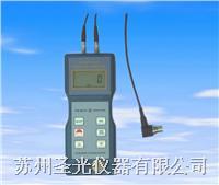 超声波测厚仪 TM-8810