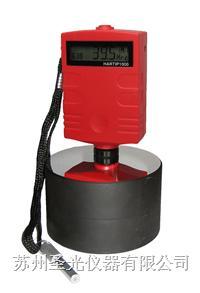 里氏硬度儀 HARTIP1000