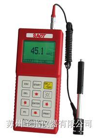 手持里氏硬度儀 HARTIP3000