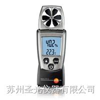 風速計 testo 410-2