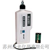 HG軸承振動檢測儀 HG-2510/HG-2512