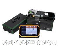 凱恩綜合煙氣分析儀 kane KM9506