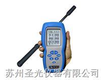 凱恩插入式煙氣監測儀 KANE850/KM850
