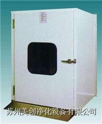 落地式传递箱  MC-CTQ01