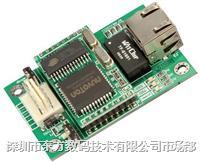RS232转以太网模块,232转RJ45,232转以太网