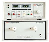 通用型耐電壓測試儀 YD2013