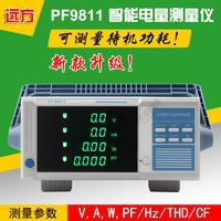智能電量測量儀 (諧波分析型) PF9811