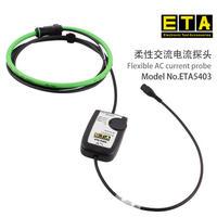 蘇州ETA5403交流電流探頭 ETA5403