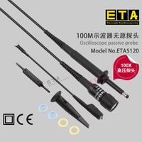 蘇州 ETA5120 100MHz示波器無源高壓探頭 ETA5120