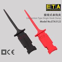 蘇州 ETA3122 接線式單鉤夾 ETA3122