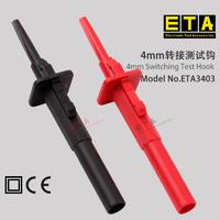 蘇州 ETA3403  4MM轉接測試鉤  ETA3403