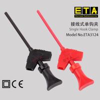 蘇州 ETA3124 接線式單鉤夾 ETA3124