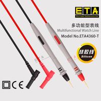 蘇州 ETA4360-T 多功能型表線 ETA4360-T