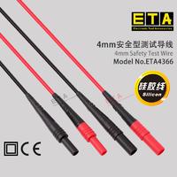 蘇州 ETA4366  測試導線 ETA4366