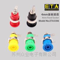 蘇州 ETA3306 面板插座 ETA3306