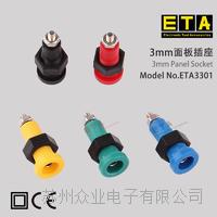 蘇州 ETA3301 面板插座 ETA3301