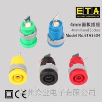 蘇州 ETA3304 面板插座 ETA3304