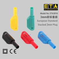 蘇州 ETA3016  3mm歐標疊插 ETA3016