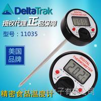 蘇州 DeltaTrak廚房食品溫度計 11035 11035
