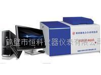 燃油熱值化驗儀器 HKRL-8000