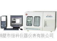 分析煤硫分的儀器 HKCL-6000