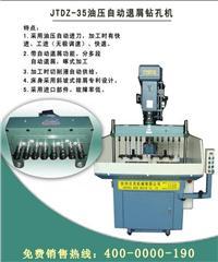 杭州贝克机械 销售产品
