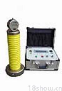 ZZGF便携式中頻直流高压发生器 ZZGF便携式中頻直流高压发生器