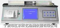摩擦系数测试仪 MC—600型