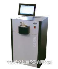 立式進口光譜儀 (代理進口光譜儀) Q2 L 立式光譜儀