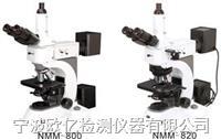 三目带拍照金相显微镜 NM800/NM820